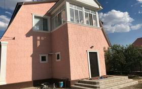 8-комнатный дом, 330 м², 8 сот., Геолог за 35 млн 〒 в Атырау