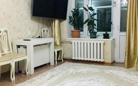 3-комнатная квартира, 64 м², 5/5 этаж, Толе би 139 за 8.5 млн 〒 в