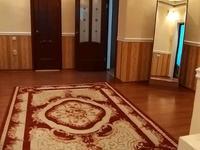 3-комнатная квартира, 120 м², 9/9 этаж посуточно, улица Академика Жарбосынова 62 — Исатай Тайманова за 17 000 〒 в Атырау