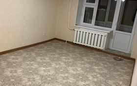 1-комнатная квартира, 36 м², 5/6 этаж помесячно, Гастелло 18 за 40 000 〒 в Актобе, Старый город