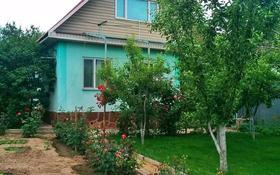 5-комнатный дом, 80 м², 6 сот., СО Ягодка за 10 млн 〒 в Каскелене
