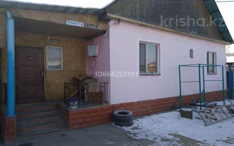 5-комнатный дом, 104 м², 6 сот., мкр Шанырак-1 6 — Жаскайрат за 23 млн 〒 в Алматы, Алатауский р-н