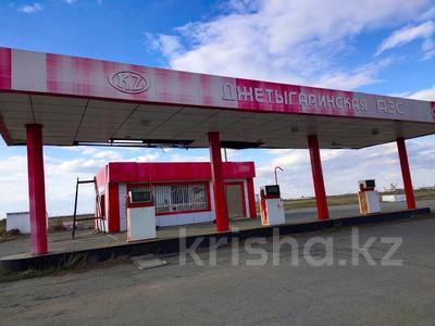 АЗС с земельным участком за ~ 5.5 млн 〒 в Житикаре — фото 13
