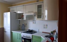 3-комнатная квартира, 76 м², 5/5 этаж помесячно, мкр Кунаева 66 — Конаева за 120 000 〒 в Уральске, мкр Кунаева