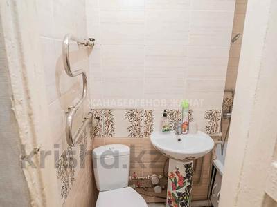 3-комнатная квартира, 60 м², 4/4 этаж, Бейбитшилик 58 за 14.3 млн 〒 в Нур-Султане (Астана), Сарыарка р-н — фото 14
