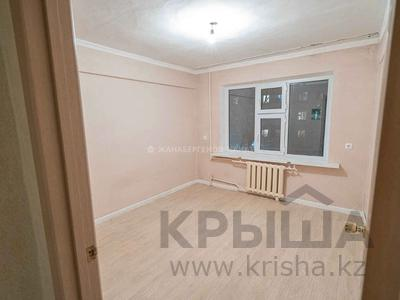 3-комнатная квартира, 60 м², 4/4 этаж, Бейбитшилик 58 за 14.3 млн 〒 в Нур-Султане (Астана), Сарыарка р-н — фото 13