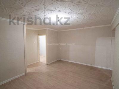 3-комнатная квартира, 60 м², 4/4 этаж, Бейбитшилик 58 за 14.3 млн 〒 в Нур-Султане (Астана), Сарыарка р-н — фото 3