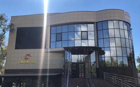 Офис площадью 1000 м², Ауэзова 23 д за 340 млн 〒 в Атырау