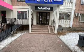 Помещение площадью 75 м², ул. Гагарина, 132 за 68 млн 〒 в Алматы, Бостандыкский р-н