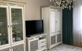 2-комнатная квартира, 78 м², 5/8 этаж, Алтын ауыл 3 за 21.8 млн 〒 в Каскелене