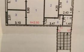 4-комнатная квартира, 62 м², 4/5 этаж, Байконурова 112 за 12.5 млн 〒 в Жезказгане