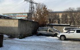 Участок 0,99 Га за 400 000 〒 в Алматы, Ауэзовский р-н