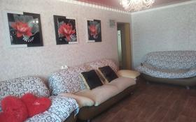 3-комнатная квартира, 60.4 м², 3/5 этаж, Ленинградская 52 за 10 млн 〒 в Шахтинске