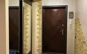 3-комнатная квартира, 75 м², 1/9 этаж помесячно, Райымбека за 210 000 〒 в Алматы, Жетысуский р-н