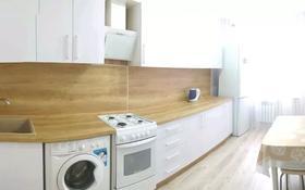 1-комнатная квартира, 40 м², 4/9 этаж помесячно, Жилой комплекс Жана-Кала 66 за 100 000 〒 в Костанае
