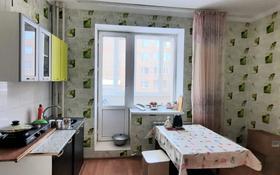 1-комнатная квартира, 38 м², 3/5 этаж, Молдагуловой 17/4 за 12.8 млн 〒 в Усть-Каменогорске