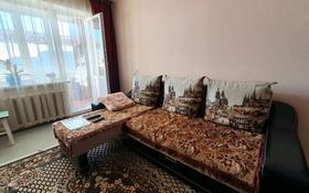 1-комнатная квартира, 33 м², 3/5 этаж, улица Победы 7 за 12.3 млн 〒 в Петропавловске