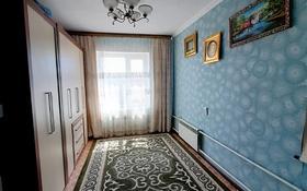 5-комнатная квартира, 105 м², 5/5 этаж, 27 мкр 80 за 20.5 млн 〒 в Актау
