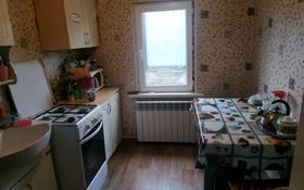 4-комнатный дом, 45 м², 5 сот., Рыскулова, Пром 132 — Рыскулова за 15 млн 〒 в Талгаре