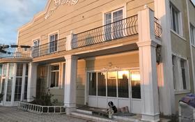 7-комнатный дом посуточно, 280 м², 6 сот., 1-й мкр 111 за 60 000 〒 в Актау, 1-й мкр