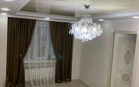 4-комнатная квартира, 74 м², 3/5 этаж, Байтурсынова — Мкр Спортивный за 27 млн 〒 в Шымкенте, Аль-Фарабийский р-н