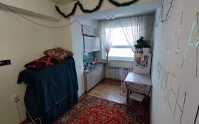 1-комнатная квартира, 17 м², 9/10 этаж, мкр Аксай-3А, Мкр Аксай-3А 90 за 7 млн 〒 в Алматы, Ауэзовский р-н