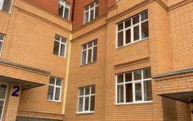 4-комнатная квартира, 115 м², 2/9 этаж, мкр Юго-Восток, Гульдер 1 3/14 за 35 млн 〒 в Караганде, Казыбек би р-н