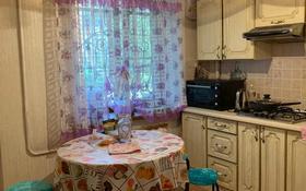 2-комнатная квартира, 42 м², 1/5 этаж, Кашгарская за 20.5 млн 〒 в Алматы