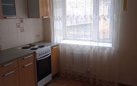 1-комнатная квартира, 41 м², 2/5 этаж помесячно, мкр Майкудук, Майкудук Бирюзова 41 за 60 000 〒 в Караганде, Октябрьский р-н