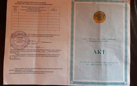 Участок 1500 га, Таушык 55 за 300 000 〒 в Форте-шевченко