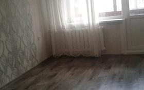 3-комнатная квартира, 47.7 м², 5/5 этаж, Пшембаева 27 за 8 млн 〒 в Экибастузе