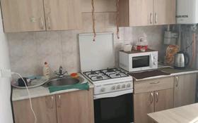 1-комнатная квартира, 30 м², 3/3 этаж, Боктер 3 — Жаикты за 9 млн 〒 в Каскелене