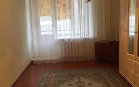 1-комнатная квартира, 32 м², 2/5 этаж помесячно, Урдинская 4/1 за 45 000 〒 в Уральске