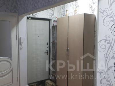 4-комнатная квартира, 90 м², 4/5 этаж, Сайрам 8 за 22 млн 〒 в Шымкенте, Енбекшинский р-н — фото 5