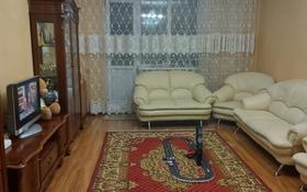 3-комнатная квартира, 104.5 м², 7/19 этаж, Тауелсиздик за 36 млн 〒 в Нур-Султане (Астана), Алматы р-н