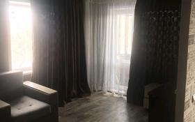1-комнатная квартира, 31 м², 5/5 этаж, Казахстан 104 за 10 млн 〒 в Усть-Каменогорске