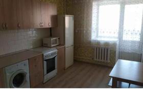 2-комнатная квартира, 59 м², 8/12 этаж, проспект Шакарима Кудайбердиулы 24/1 за 18.3 млн 〒 в Нур-Султане (Астана)