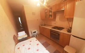 3-комнатная квартира, 68 м², 2/5 этаж помесячно, Алии Молдагуловой 5/1 — Жукова за 120 000 〒 в Уральске