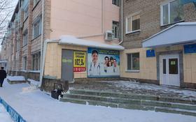 Магазин площадью 102.5 м², Тауфика Мухамед-Рахимова 27 за 30 млн 〒 в Петропавловске