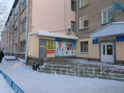 Магазин площадью 102.5 м², Тауфика Мухамед-Рахимова 27 за 25 млн 〒 в Петропавловске
