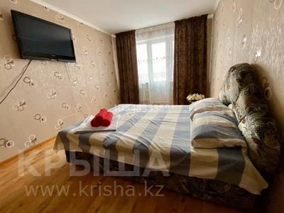 1-комнатная квартира, 40 м², 4/5 этаж посуточно, Проспект Мира 90/1 за 6 000 〒 в Темиртау — фото 3