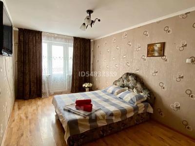 1-комнатная квартира, 40 м², 4/5 этаж посуточно, Проспект Мира 90/1 за 6 000 〒 в Темиртау — фото 4