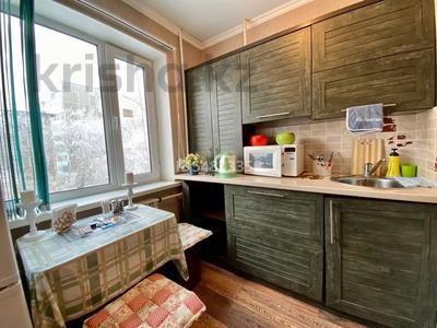 1-комнатная квартира, 40 м², 4/5 этаж посуточно, Проспект Мира 90/1 за 6 000 〒 в Темиртау — фото 6
