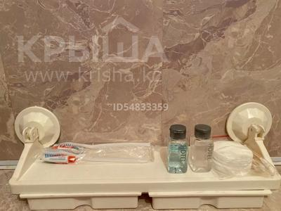 1-комнатная квартира, 40 м², 4/5 этаж посуточно, Проспект Мира 90/1 за 6 000 〒 в Темиртау — фото 10