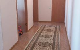2-комнатная квартира, 58.9 м², 2/6 этаж, 23-30-ая ул. 2/3 — Доспанова за 18.9 млн 〒 в Нур-Султане (Астане), Алматы р-н