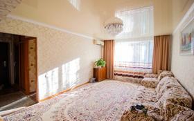 4-комнатная квартира, 75 м², 1/5 этаж, Самал 21 за 18 млн 〒 в Талдыкоргане
