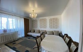 4-комнатная квартира, 86 м², 10/10 этаж, Мкр Степной-4 12 за 22.5 млн 〒 в Караганде, Казыбек би р-н