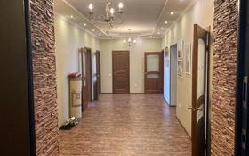 4-комнатная квартира, 130 м², 4/9 этаж, Потанина 27а за 48 млн 〒 в Кокшетау