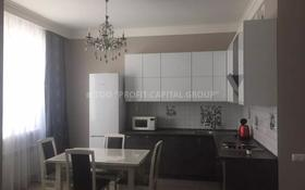 1-комнатная квартира, 42 м², 6/6 этаж помесячно, Кабанбай Батыра 58Б за 150 000 〒 в Нур-Султане (Астана), Есиль р-н