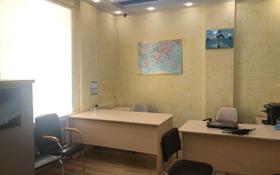 Офис площадью 17 м², мкр Центральный, Гурьевская 4 за 150 000 〒 в Атырау, мкр Центральный